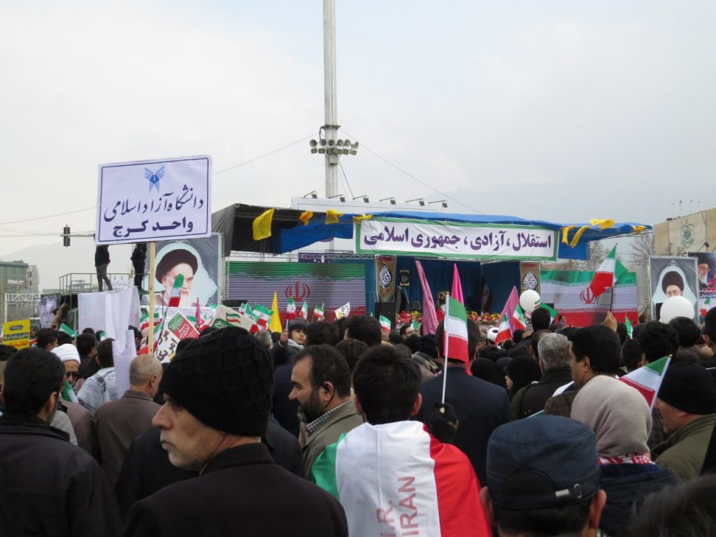 گزارش تصویری از حضور پرشور دانشگاهیان واحد کرج در راهپیمایی یوم الله ۲۲ بهمن