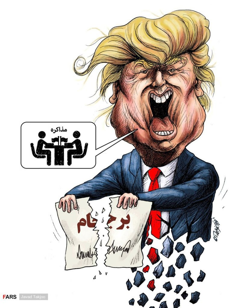 بد عهدی و دشمنی امریکا با ایران اسلامی