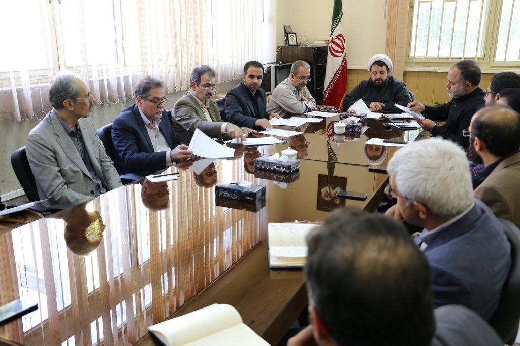 برگزاری جلسه عفاف و حجاب با مسئولین دانشگاه در دفتر نهاد