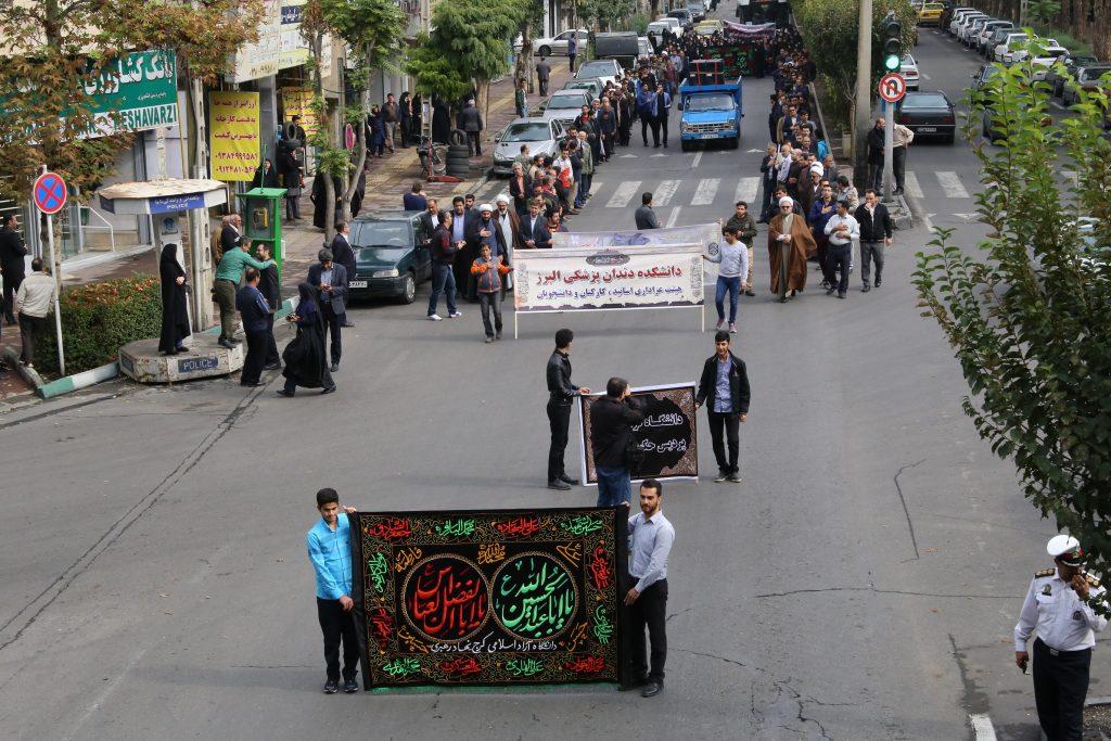 راهپیمایی و حرکت دسته عزاداری دانشگاهیان استان البرز به همت نهاد نمایندگی مقام معظم رهبری