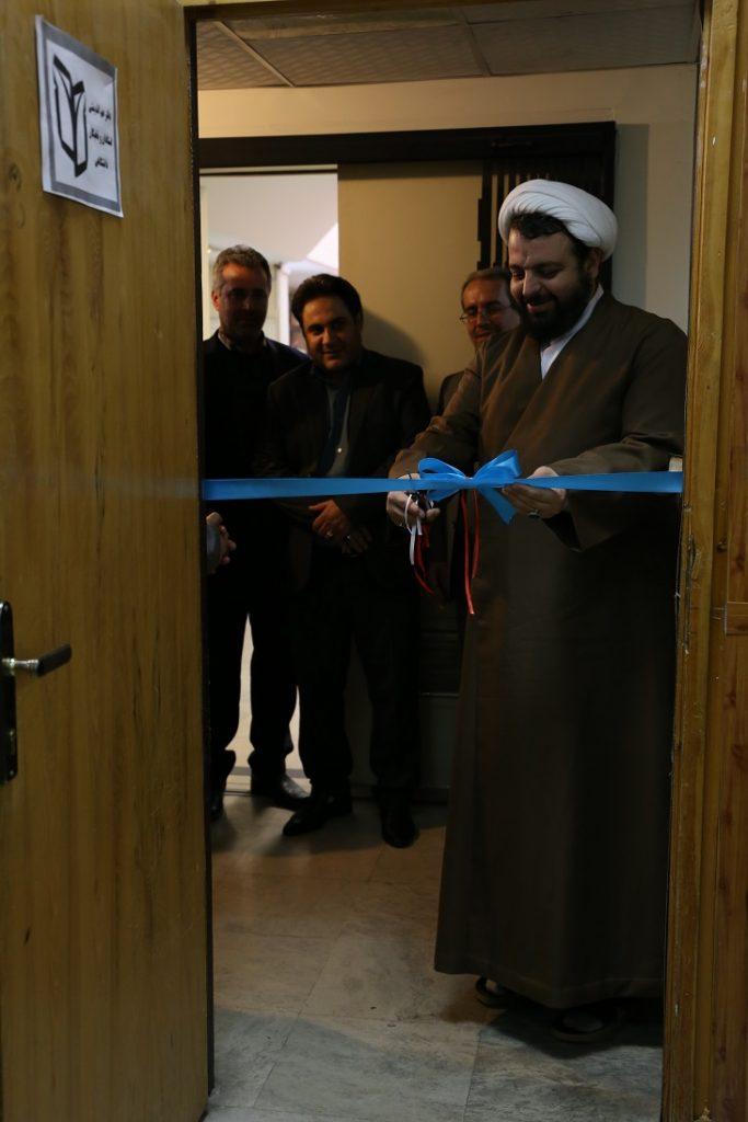 افتتاح دفتر هم اندیشی