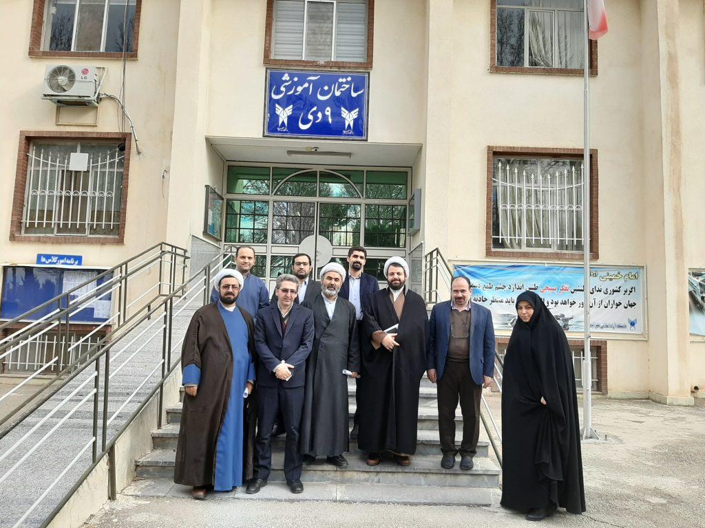 حضور مسئولین نهاد نمایندگی مقام معظم رهبری با اساتید دانشگاه آزاد اسلامی واحد نظرآباد