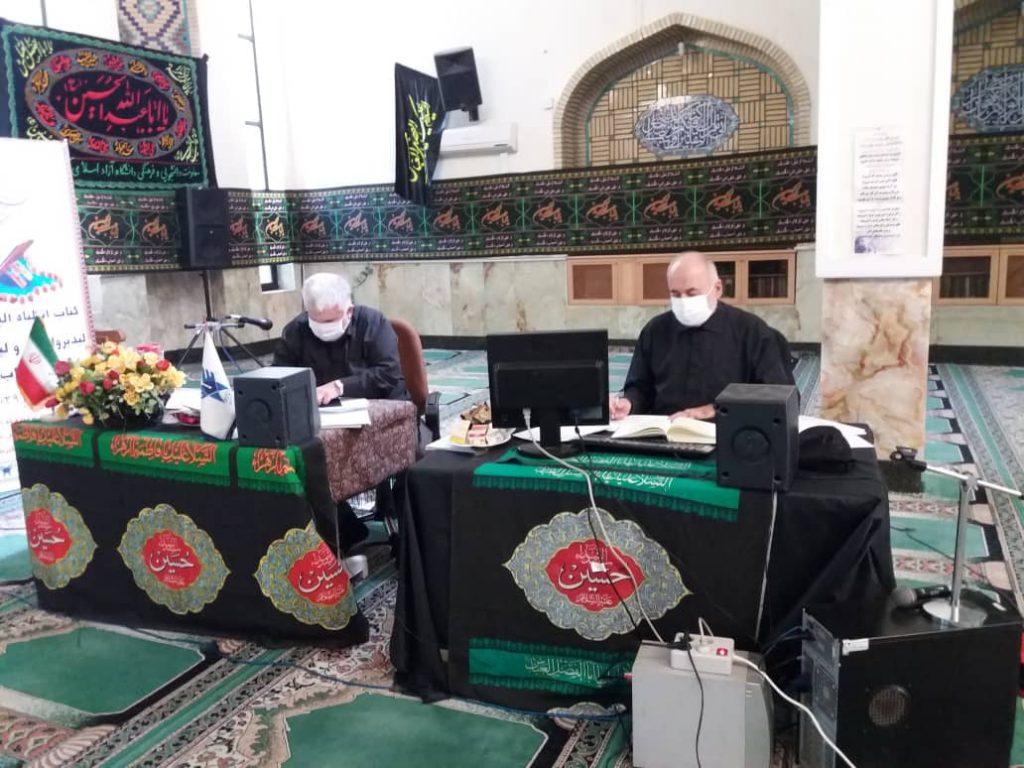 داوری مسابقات قرآن و عترت دانشگاه آزاد